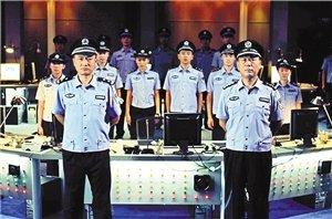 《清网行动》将登央视黄金档 李诚儒再演警察