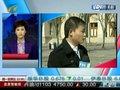 视频:中国2011年两会一号提案最可能锁定民生
