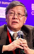 中国银行业监管委员会首席顾问沈联涛