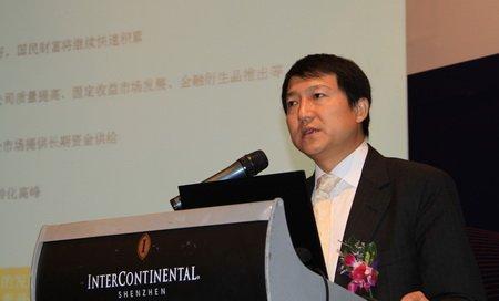 (直播)窦玉明:中国强劲经济推动基金业快速发展