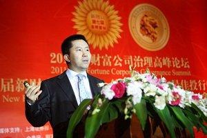 亚洲投行盛富资本国际有限公司CEO黄立冲