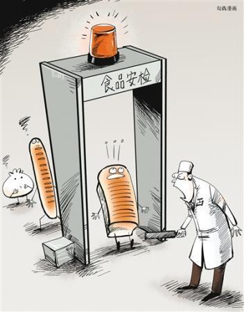 星巴克面包被曝含