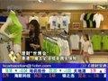 视频:香港法律规定 雇主必须给菲佣买保险