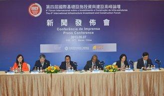 国际基础设施投资与建设高峰论坛新闻发布会