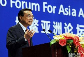 博鳌亚洲论坛2012年年会开幕