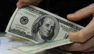 人民币汇率突破6.60关口