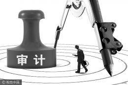 审计曝光中字头企业业绩:18家央企虚增收入2000亿