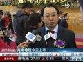 视频:海南橡胶与五创业板新股今日联袂上市