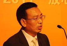 中国邮政储蓄银行渠道管理部罗志安总经理