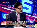 视频:《财经五连发》专家共同探讨涨价背后的机会