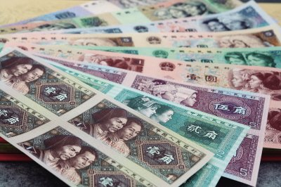 第三套人民币整套价格