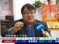 """视频:上海楼市新政细化 新楼盘""""准跌不准涨"""""""