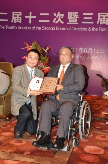 范家辉任中国残疾人福利基金会第3届理事会理事