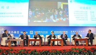 对话一 全球资源配置与交易所国际化战略