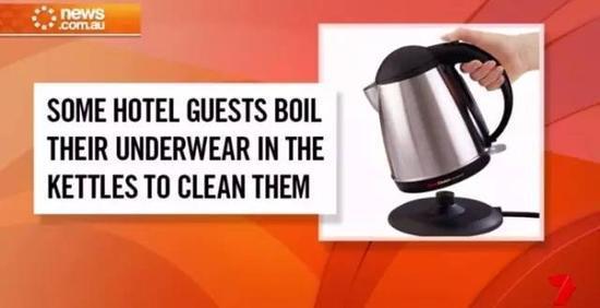 五星级酒店不换床单? 还有更可怕的:热水壶煮内裤