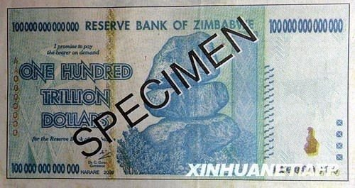0054人民币+++500000里拉=2700人民币