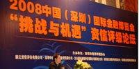 中国80%市场份额已被美国评级巨头侵占