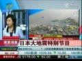 视频:日本强震致国际黄金白银价格微幅上涨