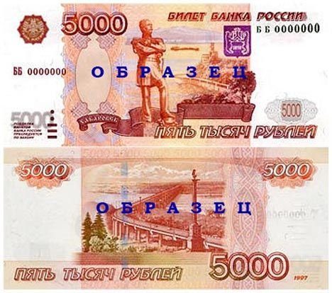 图案为尼古拉·穆拉维约夫-阿穆尔斯基纪念碑,背景图案为哈巴高清图片