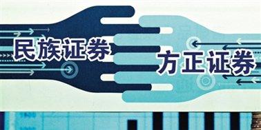 民族证券告别赵大健时代 将被方正全面接管