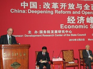 中国经济体制改革路线图