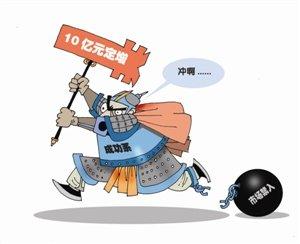 """时隔五年""""成系""""又即兴江湖"""
