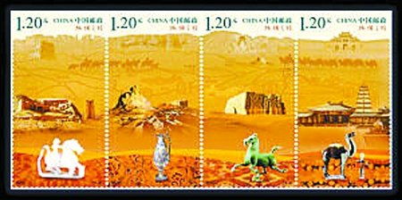 《丝绸之路》邮票
