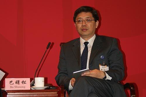 图文:国务院发展研究中心金融研究所研究员巴曙松