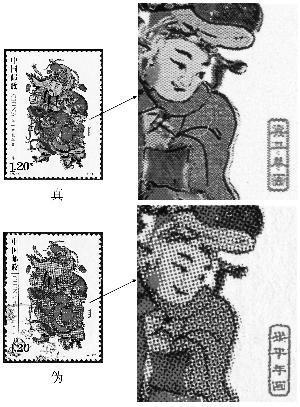 梁平木版年画特种邮票还有假