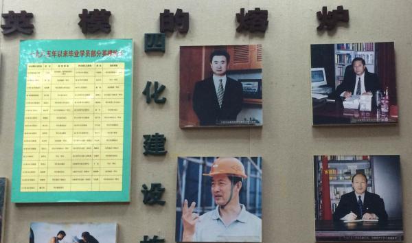 王健林的照片如今挂在大连陆军学院的校史展览馆中