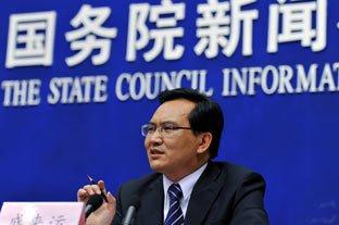 国家统计局否认中国进入全面通胀时代