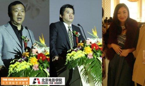 左起:北京电影学院动画学院孙立军院长,立万国际许德胜院长,立万国际图片