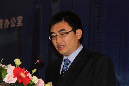 图文:国泰君安期货研究所副所长吴泱