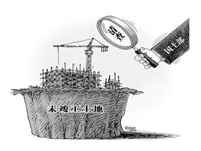 人民日报:房价下行趋势不改 开发商资金链吃紧
