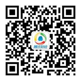 腾讯财经推出微信官号financeapp