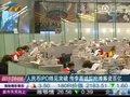 视频:李嘉诚拟分拆内地出租业务以REIT上市