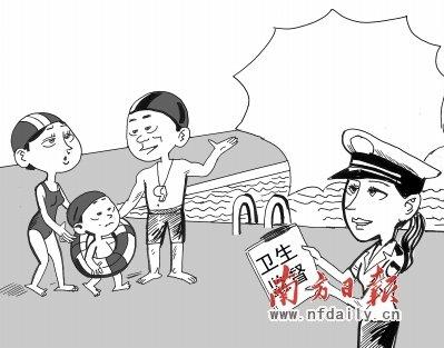 动漫 简笔画 卡通 漫画 手绘 头像 线稿 399_313