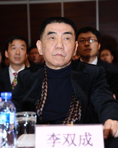 李双成:中国股市正在从不成熟走向成熟