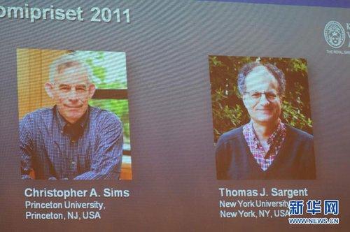 两名美国经济学家分享2011年诺贝尔经济学奖