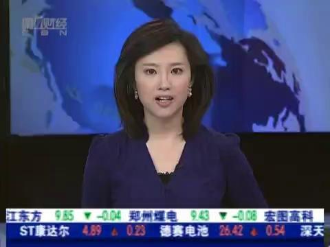 视频:上海征收房产税方案已经上报中央