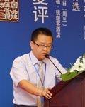 陈治华-圣象-企划部总经理