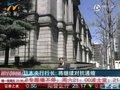 视频:日本央行行长表示将继续对抗通胀