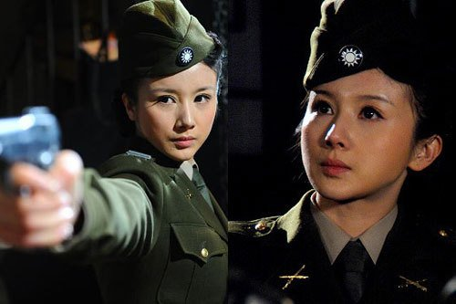 谁是电视剧中最漂亮的女组图?(特务)港剧里呈堂证供图片