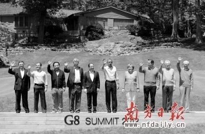 G8力挺希腊留欧元区 宣言被指空洞难以快速见效