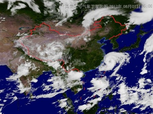 台风海葵逼近浙江 高清卫星云图图片