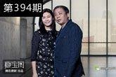 独家专访刘益谦:每一件艺术品都是天价