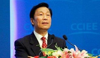国家副主席李源潮发表主旨演讲