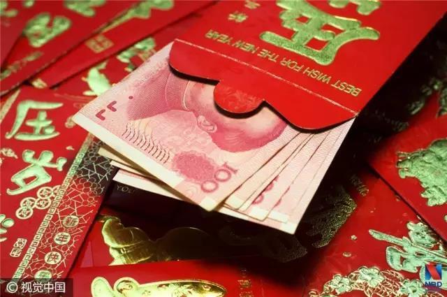 又现中国好老板:买股票赚了算员工的 亏了公司补贴
