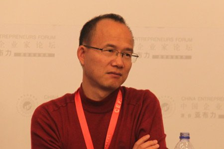 复星集团董事长郭广昌