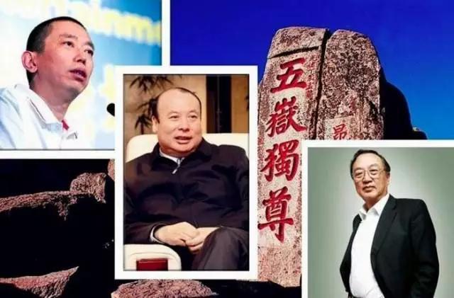 揭秘中国四大最顶级圈子,他们手里几乎握着整个国家的钱-激流网